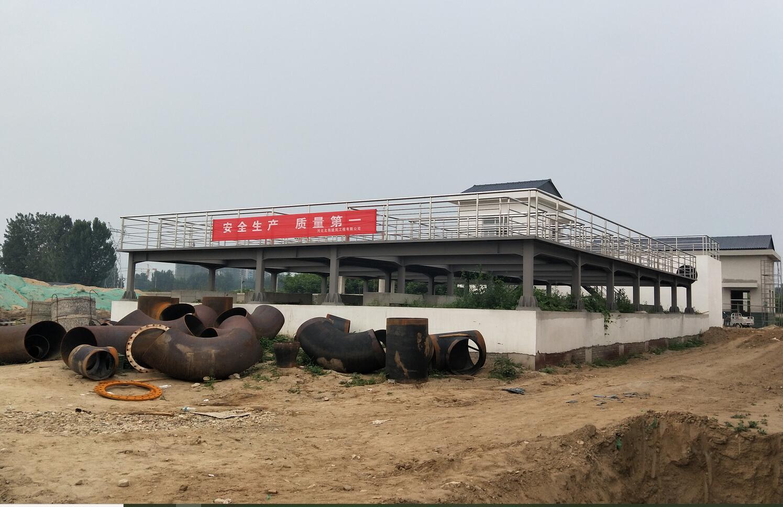 易县污水处理厂